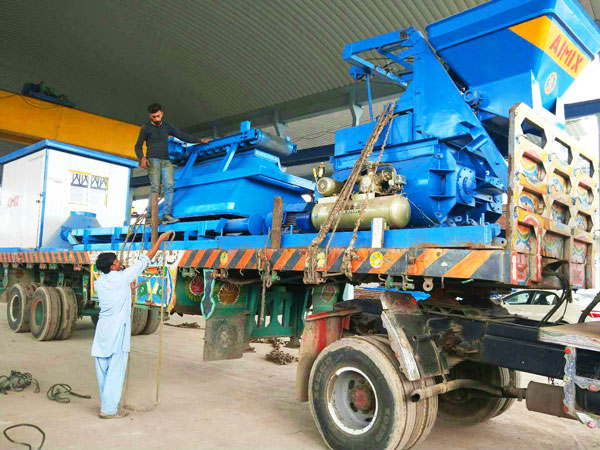 concrete mixer of concrete batching plant