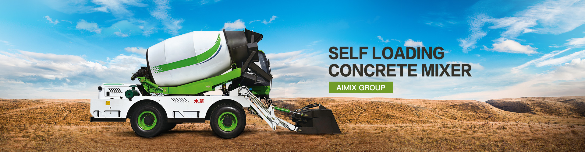 Aimix self loading concrete mixer for sale