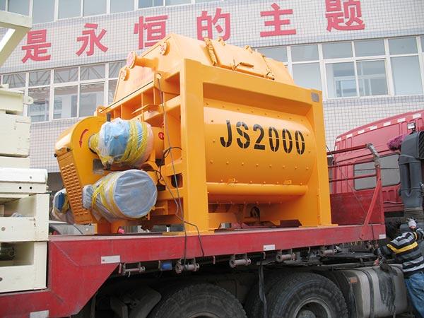 JS2000 horizontal shaft mixer