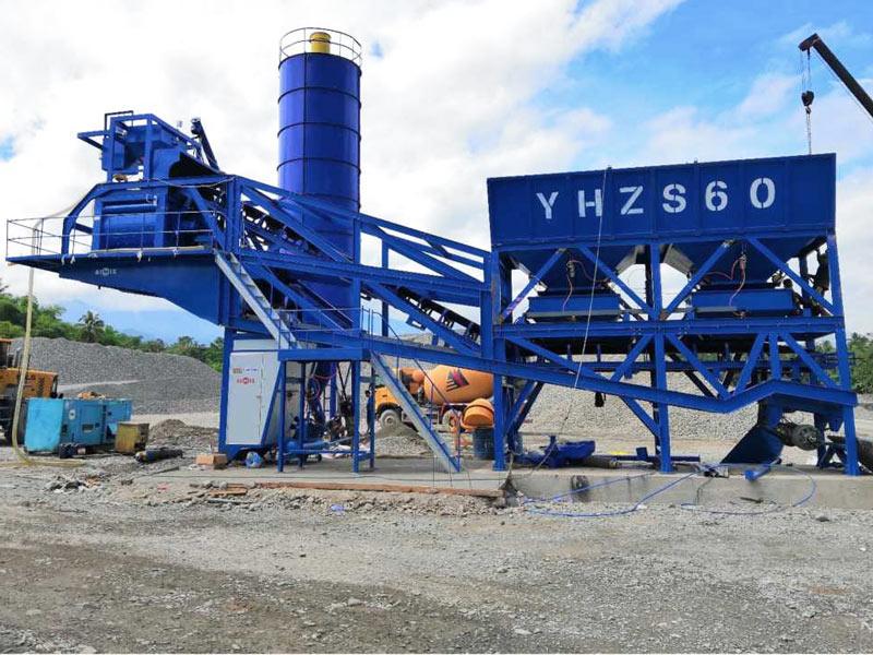 AJY-60 portable concrete mixing plant