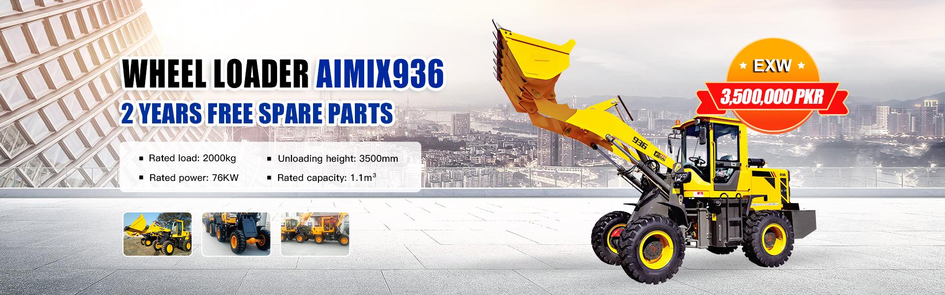 wheel loader banner