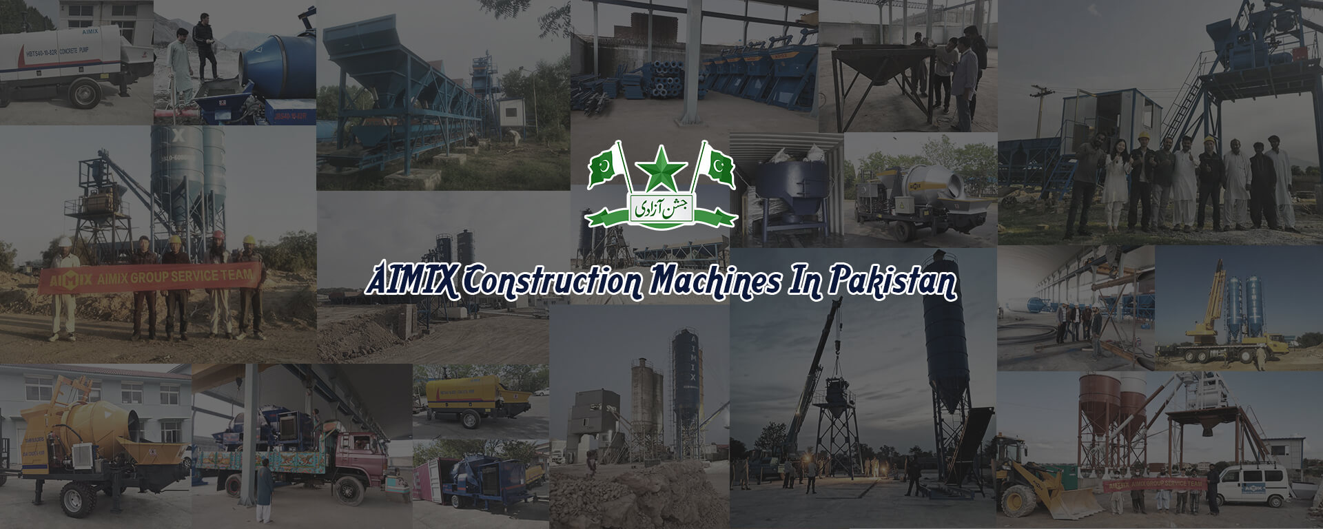 AIMIX Construction Machines in Pakistan